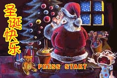 Thumbnail 1 for Christmas Puzzle